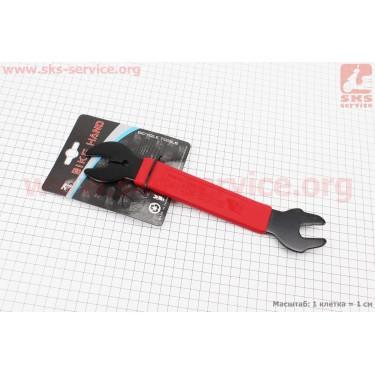 Ключ снятия педалей 15мм и гаек 16/17мм, YC-156A [BIKE HAND]