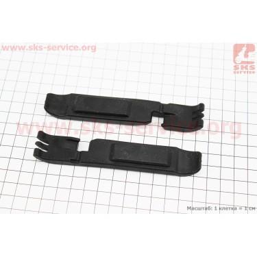 Лопатки бортировочные 2 шт, с возможностю снятия замка цепи, пластмассовые к-кт, черные [Китай]