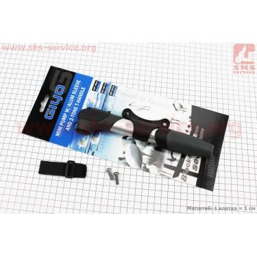 Насос алюминиевый телескопический с Т-ручкой, GP 97A [GIYO]