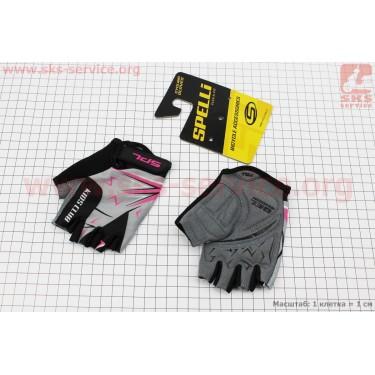 Перчатки детские без пальцев 2XS-черно-серо-розовые, с мягкими вставками под ладонь SKG-1553 [SPELLI]