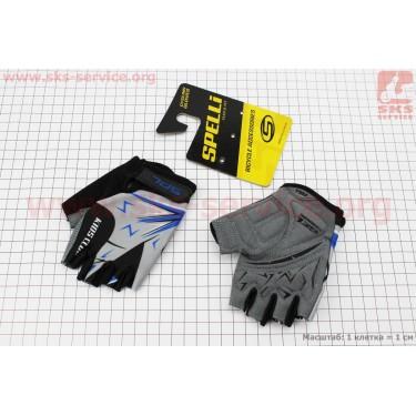 Перчатки детские без пальцев 2XS-черно-серо-синие, с мягкими вставками под ладонь SKG-1553 [SPELLI]