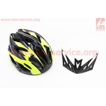 Шлем велосипедный M (54-57 см) съемный козырек, 18 вент. отверстия, системы регулировки по размеру Divider и Run System SRS, черно-зеленый AVHM-02 [AVANTI]