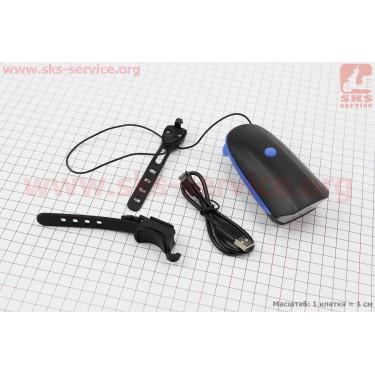 Фонарь передний 1 диод + звонок 2 мелодии, Li-ion 3.7V 1200mAh зарядка от USB, влагозащитный, черно-синий FY-058 [Китай]