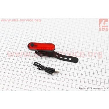 Фонарь задний 50 lumen, Li-ion 3.7V 330mAh зарядка от USB, влагозащитный, 056 [Китай]