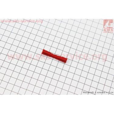 Защита рамы от рубашек тросов 42мм, силиконовая, красная [Китай]