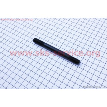 Шпилька головки цилиндра М10x105мм 186F [Китай]