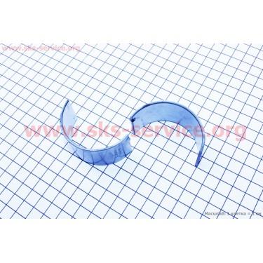 Вкладыш шатуна R190N/195NM к-кт 2шт +0,25