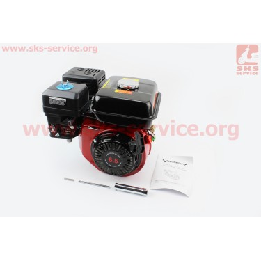Двигатель мотоблочный в сборе под шпонку Ø19мм 6,5 л.с. 168FB [Китай]