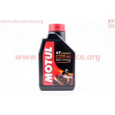 4T-7100 SYNTHETIC 100% 5W-40 масло для мотоциклетных двигателей, синтетическое, 1л [MOTUL]