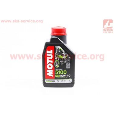 4T-5100 Technosynthese 10W-40 масло для мотоциклетных двигателей, полусинтетическое, 1л [MOTUL]