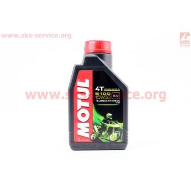 4T-5100 Technosynthese 15W-50 масло для мотоциклетных двигателей, полусинтетическое, 1л [MOTUL]