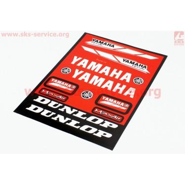 """Наклейки на планшете """"Yamaha/Dunlop"""" красные набор 13шт 23х32, 5997 [Китай]"""