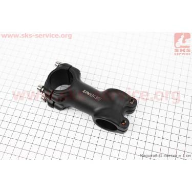 Вынос руля MTB алюминиевый 28,6x31,8х75мм, черный AS-601