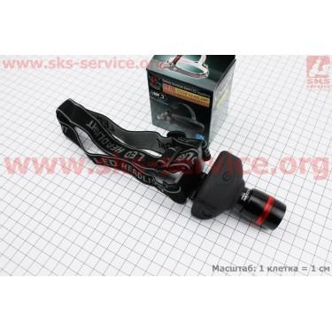 Фонарь налобный 1 диод (линза), model 6609 [Китай]