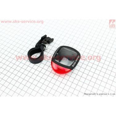 Фонарь задний 2 диода, на солнечной батарейке, model 909 [Китай]