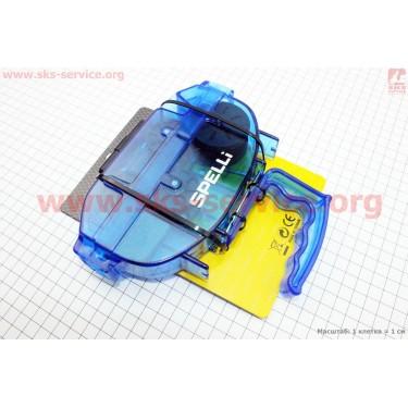 Мойка цепи разборная с ручкой, 4 чистящих ролика, большая синяя SBT-791 [SPELLI]