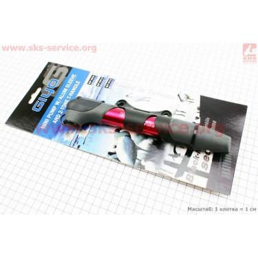 Насос MTB алюминиевый с Т-ручкой, красный GP-96A [GIYO]