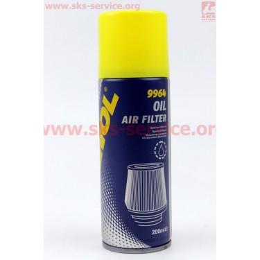 AIR FILTER OIL - Пропитка масляная для воздушных фильтров. 200ml [MANNOL]