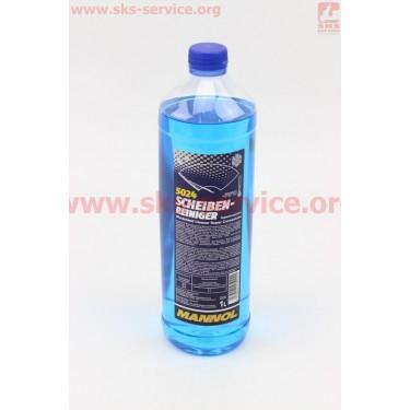 Жидкость в бачок омывателя -70°С, 1л [MANNOL]
