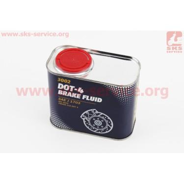 Тормозная жидкость синтетическая DOT-4 0,5л [MANNOL]
