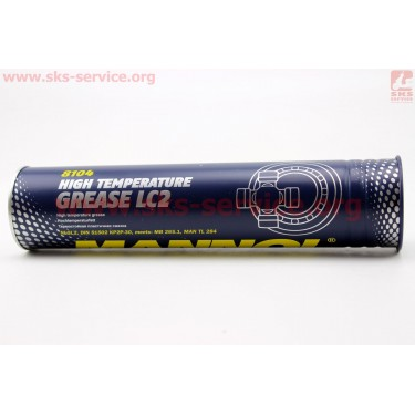 Grease LC2- СМАЗКА для подшипников (синяя) 400g [MANNOL]