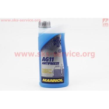 АНТИФРИЗ AG11 -40 голубой, 1л [MANNOL]