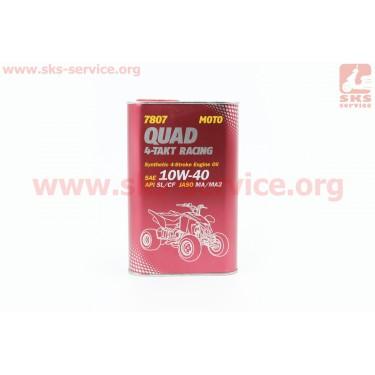 4T QUAD 10W-40 масло для 4-х такт. КВАДРОЦИКЛОВ всех типов, 1л [MANNOL]