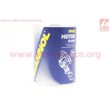 Motor Flush Промывка двигателя 10минут, 0,350л [MANNOL]