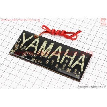 """Табличка светодиодная """"YAMAHA"""" (12*5см) [Китай]"""