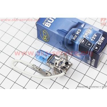 Лампа фары H3 12V 55W галогенная Super White [SCT]