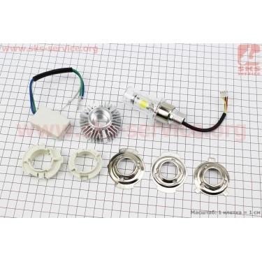 Лампа фары диодная LED-2 SUPER универсальная (к-кт разных креплений), с стабилизатором [Китай]
