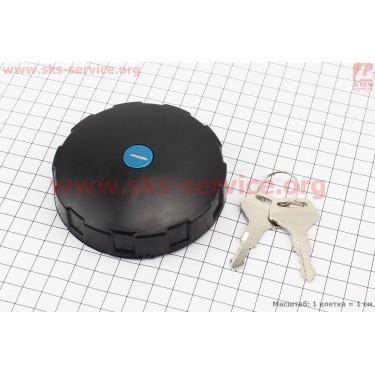 Крышка топливного бака с замком (черная)